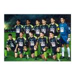O melhor clube do Mundo de Janeiro de 2002