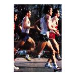 Carlos Lopes bate recorde europeu da Maratona