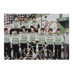 1985 – Sporting e Marco Chagas dominaram a Volta a Portugal em bicicleta