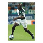 """Douala – O """"foguete"""" dos Camarões"""